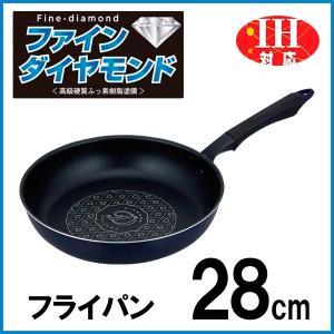 ダイヤキング IH対応 フライパン 28cm RA-9438