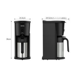 サーモス 真空断熱ポット コーヒーメーカー 630ml ブラック(BK) ECJ-700 yh-beans 02