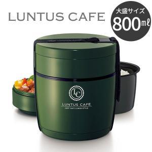 保温弁当箱 ランタスBE ステンレス 保温ランチボックス 800ml グリーン HLB-BE800