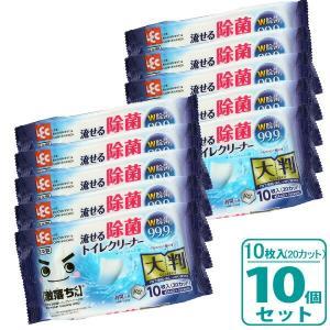 激落ちくん 流せる 除菌 トイレクリーナー 大判 10枚入(ミシン目入り20カット)×10個セット