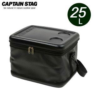 保冷バッグ キャプテンスタッグ スーパーコールドクーラーバッグ 25L ブラック UE-0577