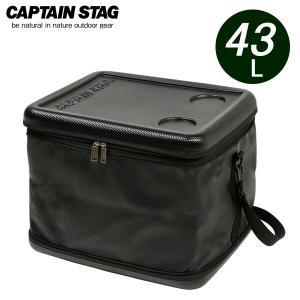 保冷バッグ キャプテンスタッグ スーパーコールドクーラーバッグ 43L ブラック UE-0578