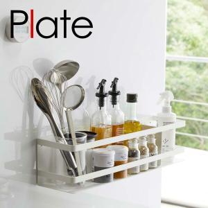 ■冷蔵庫にマグネットで貼り付けるだけ キッチン用品を冷蔵庫横にたっぷり収納できるラック。幅約50cm...