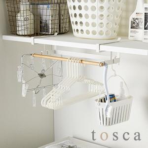 ■スペースを有効活用 棚に差し込むだけで吊り下げ収納ができるハンガーラック。 ■洗濯用品の収納に 洗...