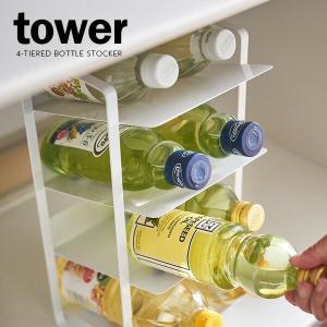 ■スリムでコンパクト シンク下の空間を利用してボトル類を収納できるストッカー。 ■取り出しやすい 板...