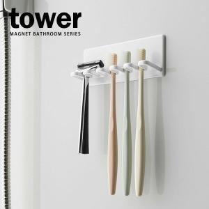 ■磁石がくっつく浴室壁面用の収納グッズ ユニットバスなどのマグネットが使える浴室壁面用の歯ブラシホル...