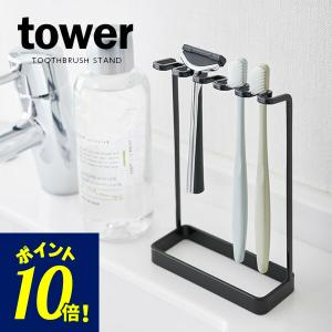 ■家族みんなの歯ブラシを収納! 掛けるだけの簡単歯ブラシスタンド。 ■歯ブラシ以外も シェーバー、電...