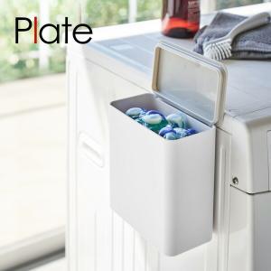 ■洗濯洗剤ボールをおしゃれに収納 洗濯機横にマグネットでカンタンに取り付けできる、おしゃれな洗濯洗剤...