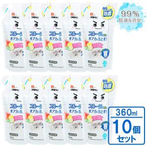 掃除用洗剤 激落ちくん フルーツミックス酸スプレー 詰替 360ml ×10個セット S00555