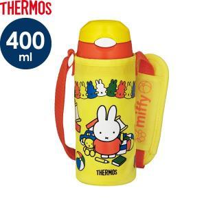サーモス 水筒 ストロー 真空断熱ストローボトル ミッフィー 400ml イエローオレンジ(Y-OR...