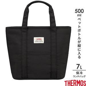 サーモス 保冷ランチバッグ 7L ブラック(BK) REW-007