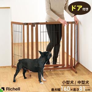 リッチェル 犬 柵 室内 木製おくだけドア付ペットゲート ハイタイプ レギュラー ブラウン