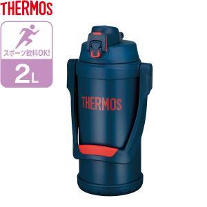 サーモス 水筒 真空断熱スポーツジャグ 2L ネイビーレッド FFV-2001|びーんず生活雑貨デポ