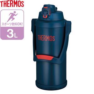 サーモス 水筒 真空断熱スポーツジャグ 3L ネイビーレッド FFV-3001|びーんず生活雑貨デポ