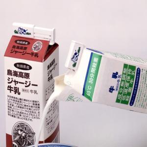 ■取り付けたまま注げるスライド式キャップ 開封した牛乳パックの注ぎ口にセットするキャップ。封をするこ...