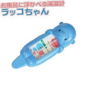 温度計 TANITA(タニタ) ラッコちゃん 湯温計 ブルー 5417