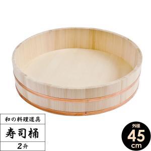 日本製 すし桶 2升 45cm(寿司桶・飯台)|yh-beans