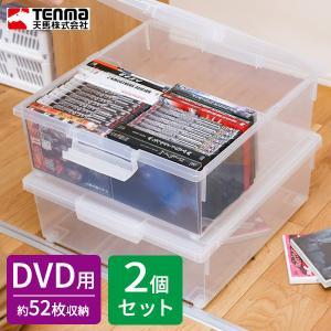 DVD 収納ボックス いれと庫ワイド(お買い得2個セット) 天馬の写真