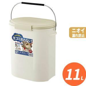 ゴミ箱 密閉 11L エバン 生ゴミペール 中バケツ付 ( おむつペール )