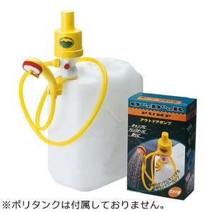 ■キャンプに、マリンスポーツに、釣りに! 市販の水タンクにセットするだけ!電池不要な空気圧式のシャワ...