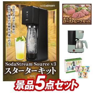 ビンゴ 景品 二次会 景品 5点セット《SodaStreamスターターキット / 九州産黒豚3点セッ...