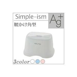 シンプルイズム腰かけ 角18H 30x23x18.3cm ホワイト|yh-life-inc
