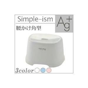 シンプルイズム腰かけ WL21H 35.5x28.3x21cm ホワイト|yh-life-inc