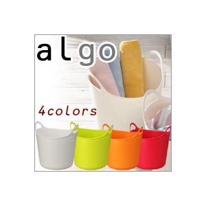 アルゴL 39×38×41Hcm 4470 4色【ランドリーバスケット・ALGO・ゴミ箱・ごみ箱】|yh-life-inc