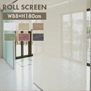 麻ロールスクリーン Calm(カーム)  W88×H180cm yh-life-inc