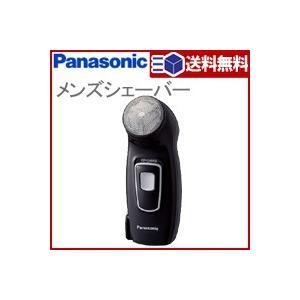 メンズシェーバー ES-KS30-K【 panasonic パナソニック 髭剃り 電気シェーバー シ...