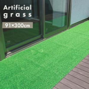 人工芝 ロール3m巻き 約91cmx300cm|yh-life-inc