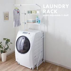 ランドリーホワイトラック 収納 ラック 洗濯機ラック ランドリー収納 洗濯用品|yh-life-inc