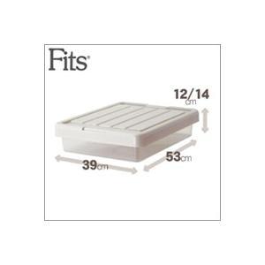 フィッツケース スリムボックス53 39x53x12/14 【クロ−ゼット収納シリーズ・収納ボックス・収納ケース・Fits・フィッツケース・fitsケース・テンマ・天 yh-life-inc