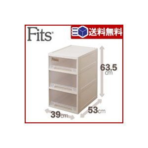 フィッツケースクローゼット(浅深3段) W39xD53xH63.5 【クロ−ゼット収納シリーズ・収納ボックス・収納ケース・Fits・フィッツケース・fitsケース・テンマ|yh-life-inc