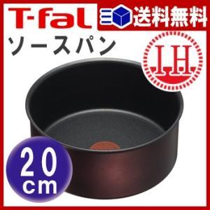 【送料無料】IH対応 ティファール フライパン インジニオ「IHロゼブラウン」 ソースパン20cm L32630【 T-fal T-FAL フライパン 調理 インジニオ 】3|yh-life-inc