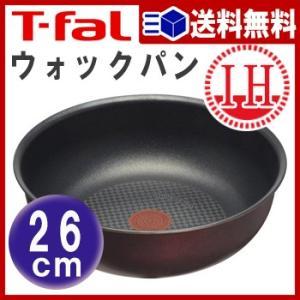 【送料無料】IH対応 ティファール フライパン インジニオ「IHロゼブラウン」 ウォックパン26cm L32677【 フライパン T-fal T-FAL 調理 中華鍋 】31684|yh-life-inc