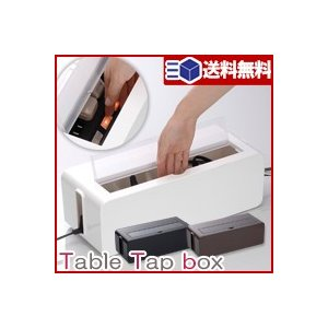 テーブルタップボックスL  3274-3267【 コンセント ボックス コンセント 収納 コンセントカバー 赤ちゃん タップボックス ケーブルボックス コード収納 ケー|yh-life-inc