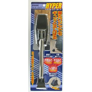 HYPERドアストッパー スタンダードタイプ スタンダードタイプ 6207100|yh-life-inc