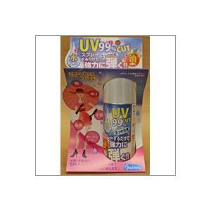 UVカット&撥水スプレー WUH−001 100ml 6893700【UV・UVカット・撥水・撥水ス...