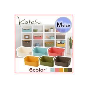 収納ケース カタス katasu ハコM 8914-9171【 ラック 収納ラック 収納ボックス BOX カラーボックス 】|yh-life-inc