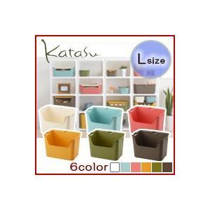 収納ケース カタス katasu ハコL 8969-9188【 ラック 収納ラック 収納ボックス BOX カラーボックス 】|yh-life-inc