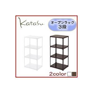 収納ケース カタス katasu タナ4P 9010-9027【 ラック 収納ラック 収納ボックス BOX オープンラック 】|yh-life-inc