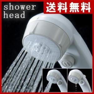 【送料無料】低水圧用マッサージストップシャワー【 シャワーヘッド 止水 節水 】LF108B05b000|yh-life-inc