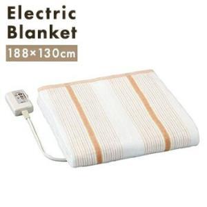電気毛布 掛・敷毛布 188×130cm VWK551-B 電気掛敷毛布 毛布 ホットブランケット ひざ掛け かけ毛布 しき毛布 送料無料 LF500B01b000|yh-life-inc