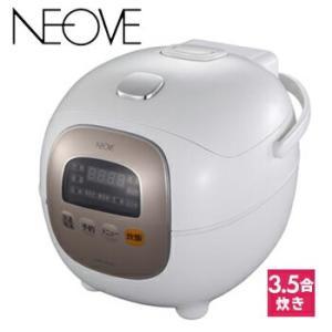 マイコン式 炊飯器 3.5合炊き NRM-M35A 炊飯 炊飯ジャー 3合 マイコン 一人暮らし 送料無料 LF500B01b000|yh-life-inc