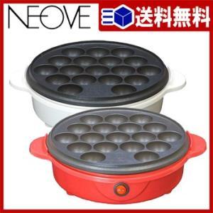 【送料無料】たこ焼き機 NWT-1865A【 たこ焼き器 たこ焼き たこやき 】LF500B01b000|yh-life-inc
