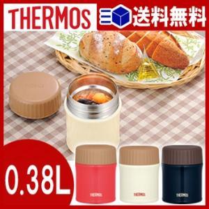 【送料無料】真空断熱フードコンテナー JBI-382【 THERMOS フードポットスープジャー スープポット お弁当箱 保温 保冷 】LF500B07b000|yh-life-inc
