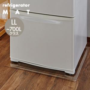 冷蔵庫キズ防止マットLLサイズ(〜700lクラス) 冷蔵庫マット 冷蔵庫 マット 防音マット 防音シート 送料無料 LF500B10b000|yh-life-inc