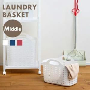 ボルカ バスケット ミドル ランドリバスケット ランドリーラック ランドリーボックス 洗濯カゴ 洗濯機ラック ランドリー収納 脱衣かご|yh-life-inc
