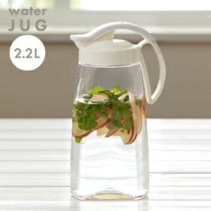タテヨコスライドピッチャー2.2L 冷水筒 ジャグ ピッチャー 水差し 麦茶ポット 横置き 縦置き ...